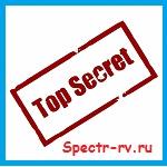 Секретная страница настроек WordPress