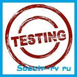Зачем нужен тестовый блог