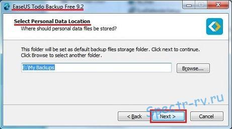 Резервное копирование данных — бесплатная программа EaseUS Todo Backup Free