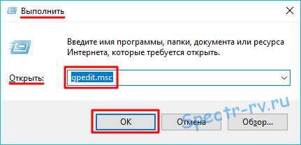 Как закрепить настройки панели задач Windows 10